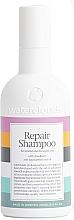 """Parfüm, Parfüméria, kozmetikum Sampon """"Helyreállító"""" - Waterclouds Repair Shampoo"""