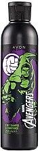 Parfüm, Parfüméria, kozmetikum Marvel Avengers - Sampon kondicionáló 2 az 1-ben