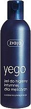 Parfüm, Parfüméria, kozmetikum Férfi intim mosakodó gél - Ziaja Intimate gel for Men