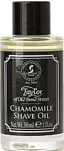 Parfüm, Parfüméria, kozmetikum Kamilla borotválkozó olaj - Taylor of Old Bond Street Chamomile Shave Oil