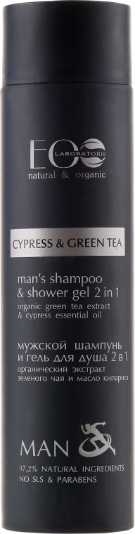 """Férfi sampon és tusfürdő 2 az 1-ben """"Ciprus és zöld tea"""" - ECO Laboratorie Man's Shampoo & Shower Gel 2 in 1 """"Cypress & Green Tea"""""""