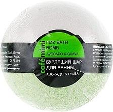 """Parfüm, Parfüméria, kozmetikum Fürdőhab """"Avokádó és guava"""" - Cafe Mimi Bubble Ball Bath"""