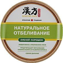 """Parfüm, Parfüméria, kozmetikum Fogpor """"Természetes fehérítés"""" - Modum Kampo"""