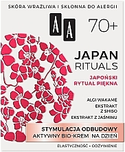 Parfüm, Parfüméria, kozmetikum Aktív nappali bio-krém - AA Japan Rituals 70+
