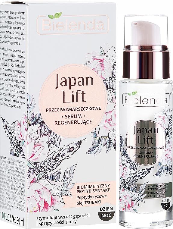 Ránctalanító regeneráló szérum - Bielenda Japan Lift Serum