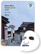Parfüm, Parfüméria, kozmetikum Hidratáló szövetmaszk - Skin79 Seoul Girl's Beauty Secret Mask Moisturizing