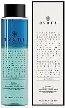 Parfüm, Parfüméria, kozmetikum Kétfázisú micellás víz - Avant Bi-Phase Hyaluronic Acid Rejuvenating Micellar Water