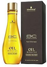Parfüm, Parfüméria, kozmetikum Olaj normál és kemény hajra - Schwarzkopf Professional Bonacure BC