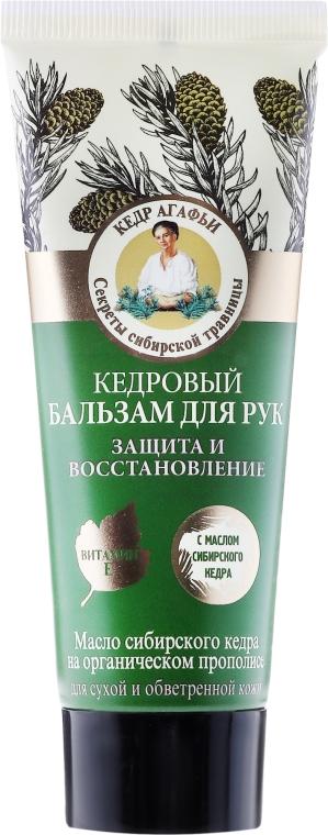 Cédrus kézápoló balzsam - Agáta nagymama receptjei Pine Hand Balm