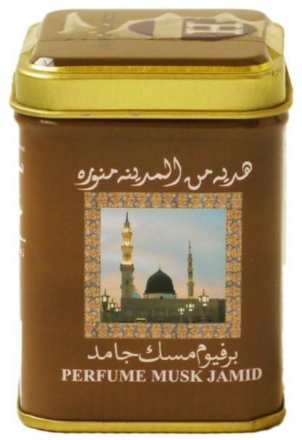 Száraz parfüm - Hemani Musk Jamid