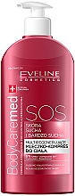 Parfüm, Parfüméria, kozmetikum Azonnali regeneráló testápoló tej - Eveline Cosmetics Extra Soft