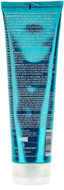 Hidratáló sampon száraz és sérült hajra - Tigi Bed Head Urban Anti+Dotes Recovery Shampoo — fotó N2