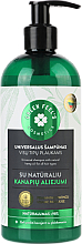 Parfüm, Parfüméria, kozmetikum Sampon kender olajjal - Green Feel's Hair Shampoo