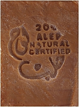 Parfüm, Parfüméria, kozmetikum Aleppo babér szappan - Tade Aleppo Soap Co Soap 20% Laurel Cosmos Natural