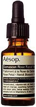Parfüm, Parfüméria, kozmetikum Arcápoló szer - Aesop Damascan Rose Facial Treatment