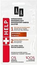 Parfüm, Parfüméria, kozmetikum Regeneráló intenzív lábápoló 2 az 1-ben - AA Help Nourishing Foot Treatment