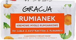 Parfüm, Parfüméria, kozmetikum Szappan kamilla kivonattal - Gracja Rose Cream Soap