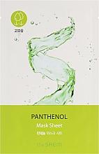 Parfüm, Parfüméria, kozmetikum Bio szövetmaszk - The Saem Bio Solution Moisturizing Panthenol Mask Sheet