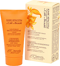 "Parfüm, Parfüméria, kozmetikum Frissítő szérum koncentrátum ""Vitamin koktél"" - Le Cafe de Beaute Vitamin Coctail Face Serum"