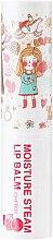 Parfüm, Parfüméria, kozmetikum Ajakbalzsam, meggy (Tervezés 1) - Seantree Moisture Steam Lip Balm Cherry Stick