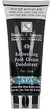 Parfüm, Parfüméria, kozmetikum Frissítő krém-dezodor lábra - Health And Beauty Refreshing Foot Cream Deodorant For Men