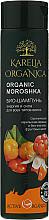 """Parfüm, Parfüméria, kozmetikum Bio-sampon """"Organic Moroshka"""" - Fratti Karelia Organica"""