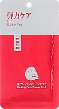 Parfüm, Parfüméria, kozmetikum EGF arcmaszk - Mitomo Premium Elasticity Faciel Essence Mask