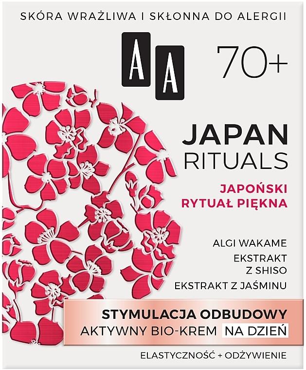 Aktív nappali bio-krém - AA Japan Rituals 70+