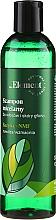 Parfüm, Parfüméria, kozmetikum Erősítő hajhullás elleni sampon - _Element Basil Strengthening Anti-Hair Loss Shampoo