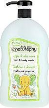 """Parfüm, Parfüméria, kozmetikum Sampon és tusfürdő """"Alma és aloe vera"""" - Bluxcosmetics Naturaphy Hair & Body Wash"""