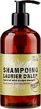 Parfüm, Parfüméria, kozmetikum Allepi sampon - Tade Laurel Oil Mild Aleppo Shampoo