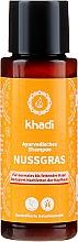 """Parfüm, Parfüméria, kozmetikum Ayurvédikus sampon """"Nussgras"""" - Khadi Nussgras Shampoo"""