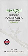 Parfüm, Parfüméria, kozmetikum Tisztító orrtapasz aktív szénnel - Marion Detox Cleansing Nose Plaster
