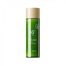 Parfüm, Parfüméria, kozmetikum Hidratáló emulzió aloe verával - The Saem Jeju Fresh Aloe Emulsion