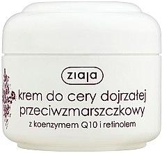"Parfüm, Parfüméria, kozmetikum ""Q10"" ránctalanító arckrém - Ziaja Face Cream"