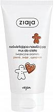 """Parfüm, Parfüméria, kozmetikum Mousse """"Gyömbér és fahéj"""" - Ziaja Ginger & Cinnamon Body Mousse"""
