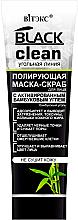 Parfüm, Parfüméria, kozmetikum Arcmaszk és bőrradír, polírozó hatással - Vitex Black Clean