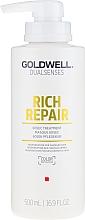 Parfüm, Parfüméria, kozmetikum Helyreállító hajmaszk - Goldwell Rich Repair Treatment
