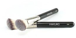 """Parfüm, Parfüméria, kozmetikum Púder ecset """"H24"""" - Hakuro"""