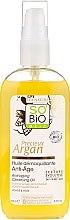 Parfüm, Parfüméria, kozmetikum Sminkeltávolító olaj - So'Bio Etic Precieux Argan Anti-Aging Cleansing Oil
