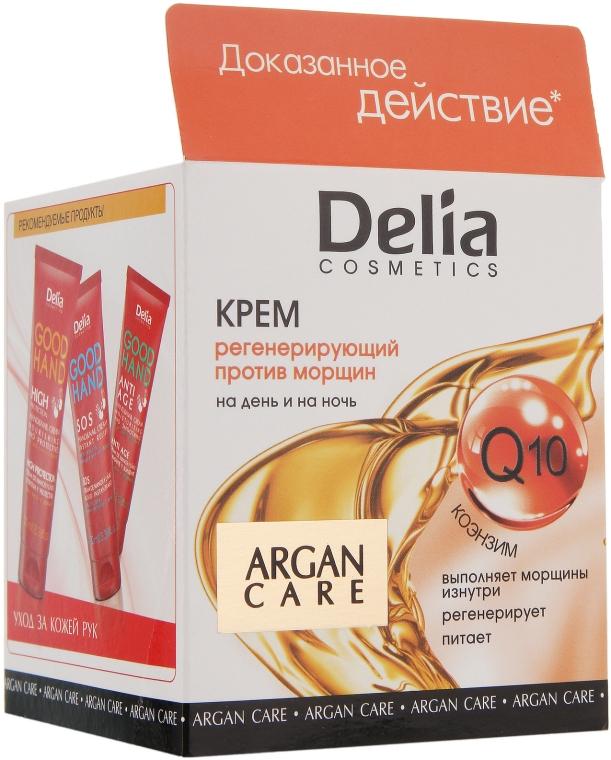 Ránctalanító krém argánolajjal és Q10 koenzimmel - Delia Argan Care Cream