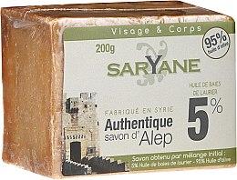 Parfüm, Parfüméria, kozmetikum Szappan - Saryane Authentique Savon DAlep 5%