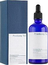 Parfüm, Parfüméria, kozmetikum Hidratáló arcszérum - Pyunkang Yul Moisture Serum