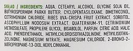 Hajmaszk egres, alga és shea kivonattal - Ovoc Agrest Mask — fotó N4