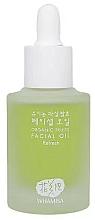 Parfüm, Parfüméria, kozmetikum Arcolaj gyümölcsenzimekkel - Whamisa Organic Fruits Facial Oil Refresh