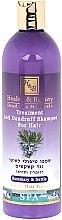 Parfüm, Parfüméria, kozmetikum Sampon csalánnal és rozmaringgal korpásodás ellen - Health And Beauty Rosemary & Nettle Shampoo for Anti Dandruff Hair