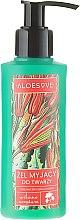 Parfüm, Parfüméria, kozmetikum Mosakodó gél organikus aloe kivonattal - Aloesove