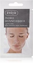 """Parfüm, Parfüméria, kozmetikum """"Tisztító"""" arcmaszk - Ziaja Face Mask"""