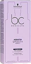 Parfüm, Parfüméria, kozmetikum Hajsimító krém - Schwarzkopf Professional Keratin Smooth Perfect Duo Layering