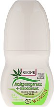 Parfüm, Parfüméria, kozmetikum Izzadásgátló nőknek - Bione Cosmetics Antiperspirant + Deodorant Green